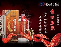 贵州茅台原浆酒-真品真实惠