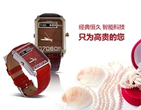 时尚女士智能手表--气质优雅品质生活